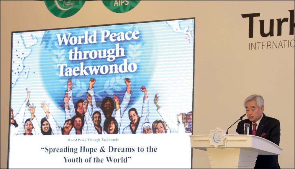 speech for taekwondo World taekwondo demonstration team invited to north korea by international taekwondo federation taoyuan grand prix promises classic battles as top fighters collide indonesian president.